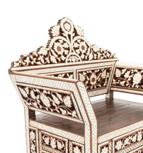 HABIB CHAIR
