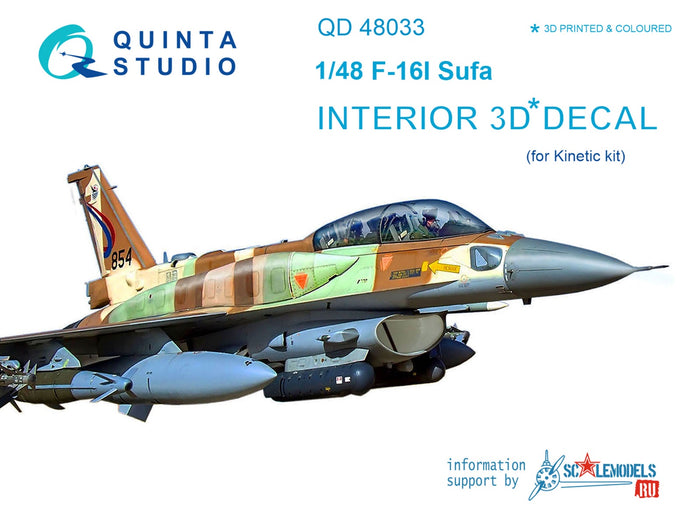 Quinta Studio - 1/48 F-16I 3D-Printed & Coloured Interior (for Kinetic kit)