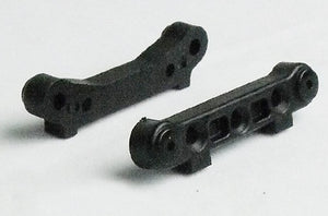 VRX - 10121 Rear Suspension Mount for Buggy / Truck (2)