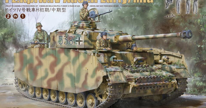 Border Models - 1/35 Panzer IV H Early & Middle