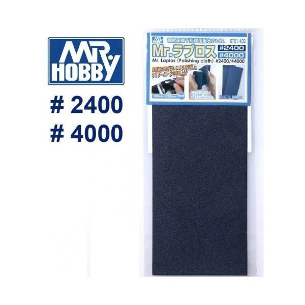 Mr.Hobby - Mr.Water Proof Polishing Cloth #2400 #4000