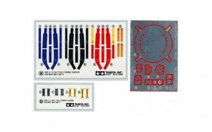 Tamiya - 1/20 Seat Belt Set F