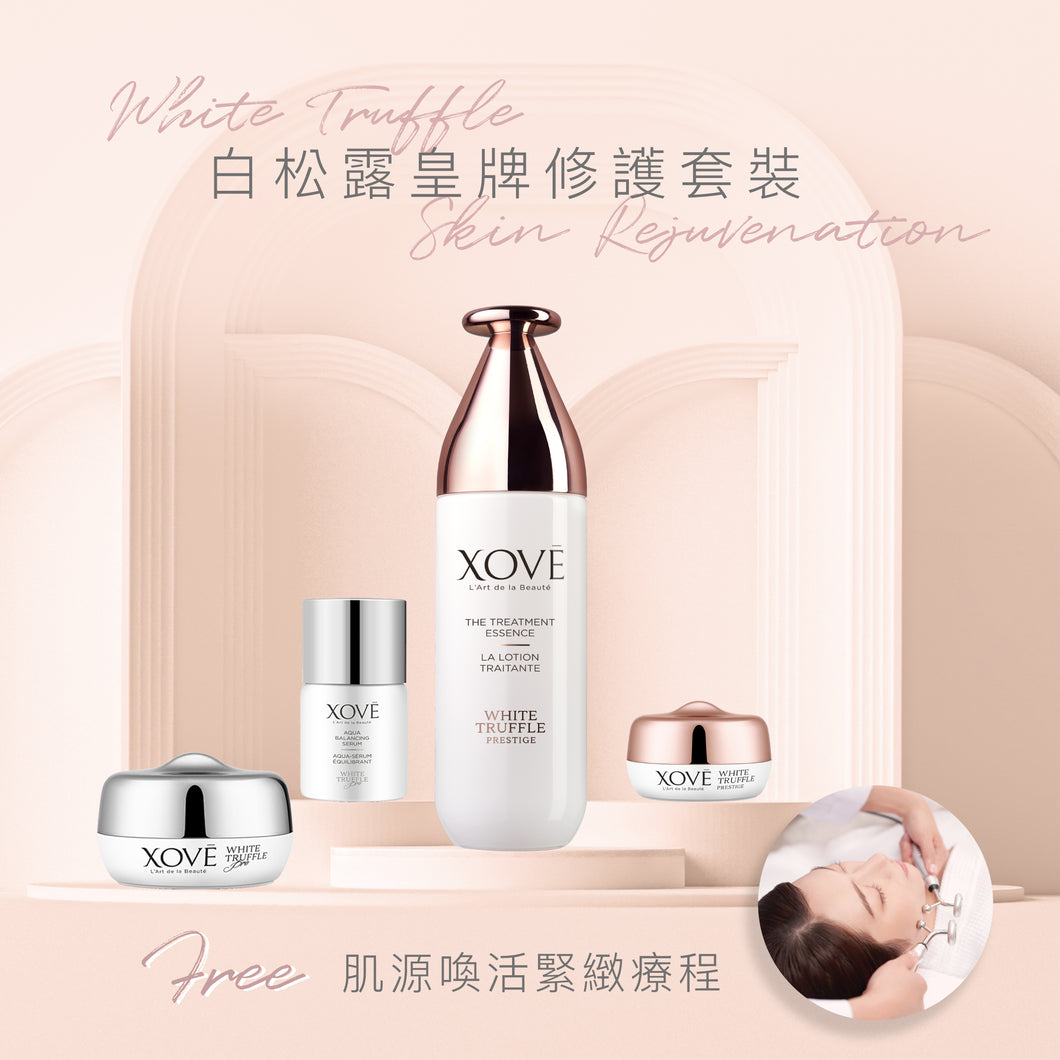White Truffle Skin Rejuvenation Set <br> 白松露皇牌修護套裝