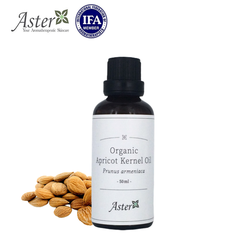 Aster Aroma 有機杏核油 (Prunus armeniaca) - 50ml