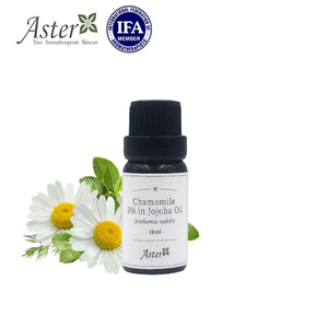 Aster Aroma 3% 洋甘菊香薰精油(Anthemis nobilis) + 有機荷荷巴油(Simmondsiachinensis) - 10ml