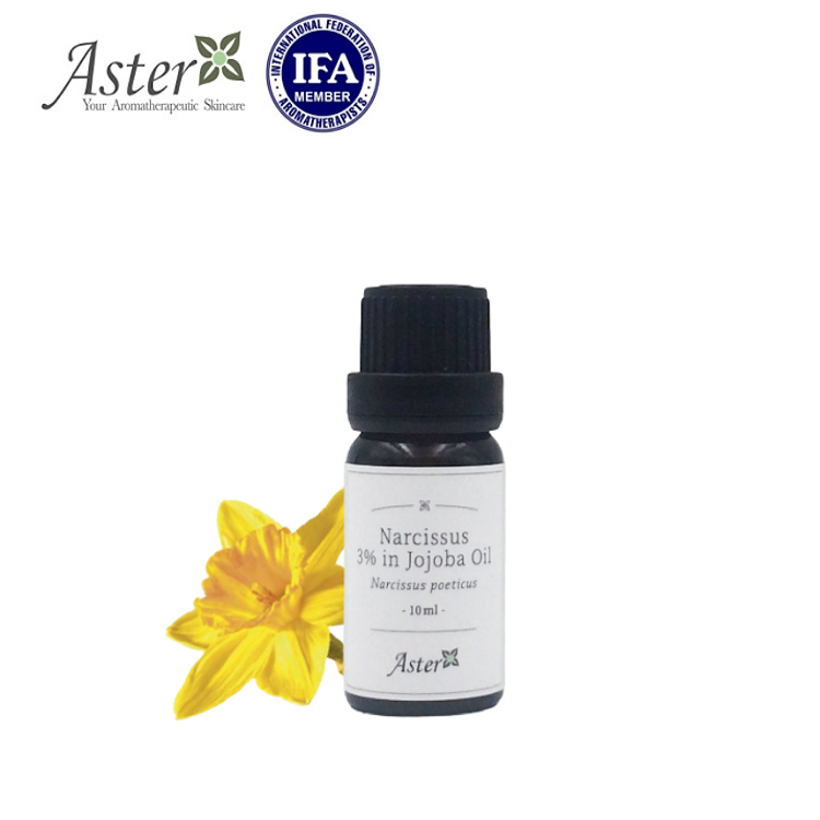 Aster Aroma 3% 水仙花原精香薰油(Narcissus) + 有機荷荷巴油(Simmondsia chinensis) - 10ml