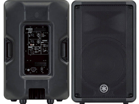 Dbr15 1000W Powered Speaker 15""