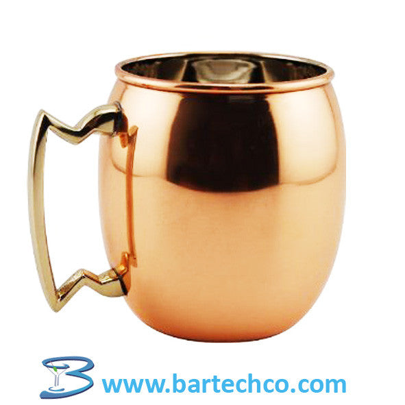 Copper Mug Plain With Brass Handle 16oz