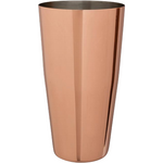 MEZCLAR BOSTON CAN COPPER PLATED 28oz
