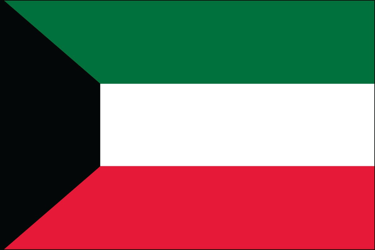 Kuwait 2' x 3' Outdoor Nylon Flag