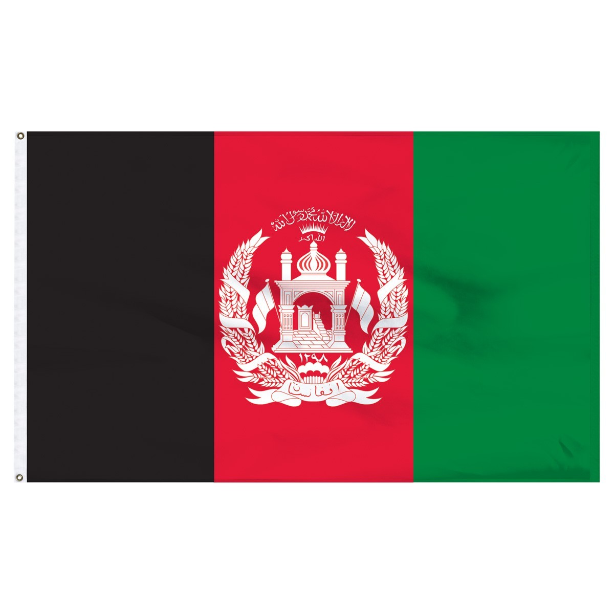 Afghanistan 5' x 8' Outdoor Nylon Country Flag