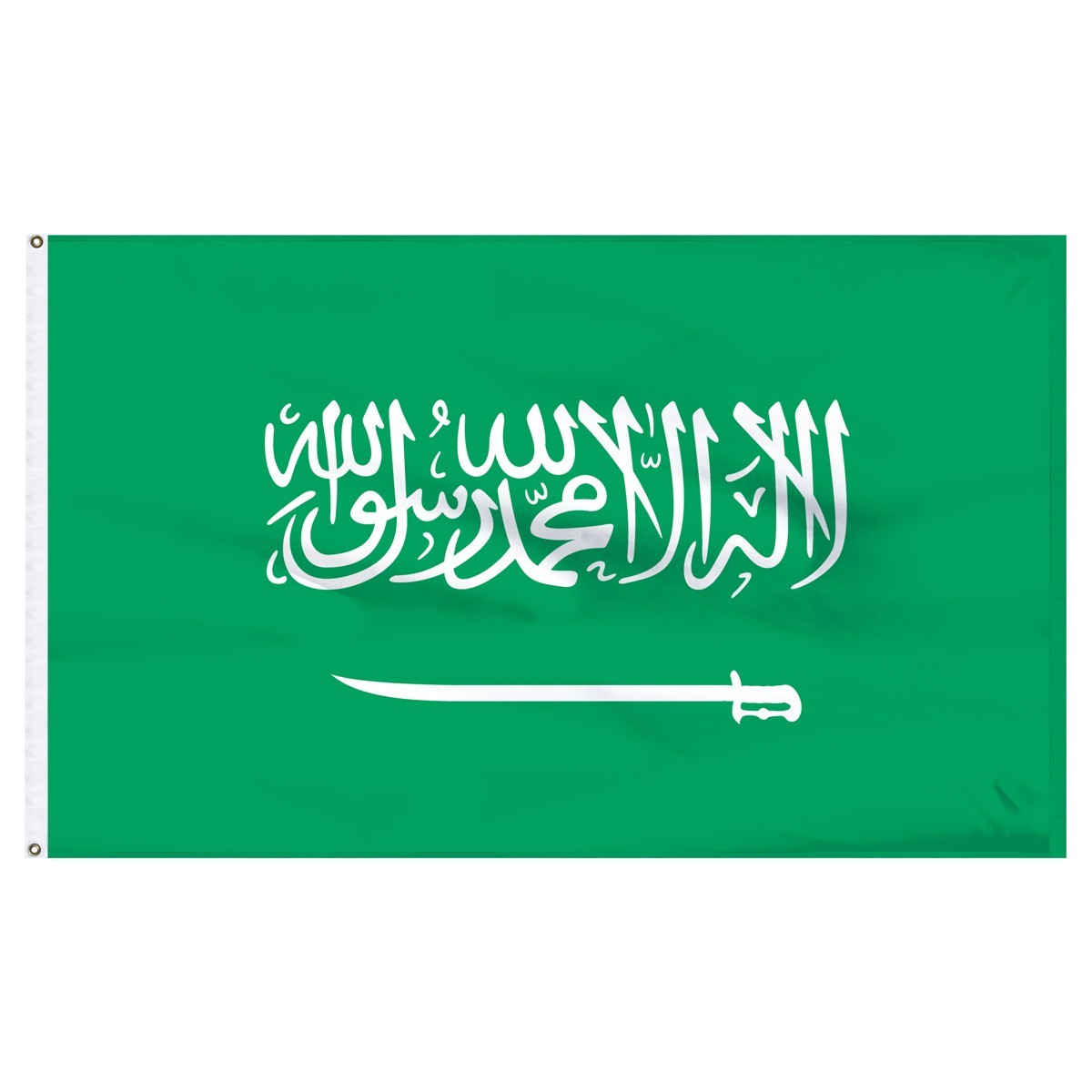 Saudi Arabia 5' x 8' Outdoor Nylon Flag