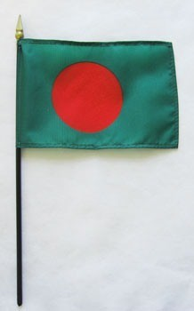 "Bangladesh 4"" x 6"" Mounted Country Flags"