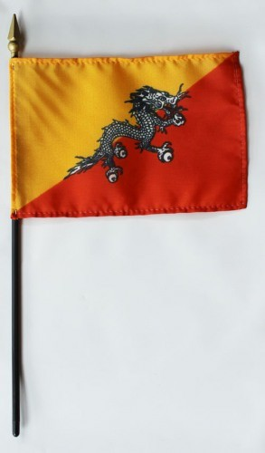 "Bhutan 4"" x 6"" Mounted Country Flags"