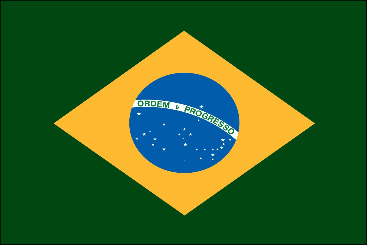 Brazil 2' x 3' Indoor Polyester Country Flag