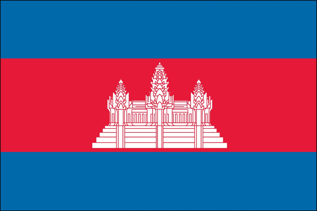Cambodia 2ft x 3ft Indoor Polyester Flag
