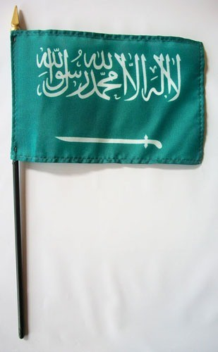 "Saudi Arabia 4"" x 6"" Mounted Flags"