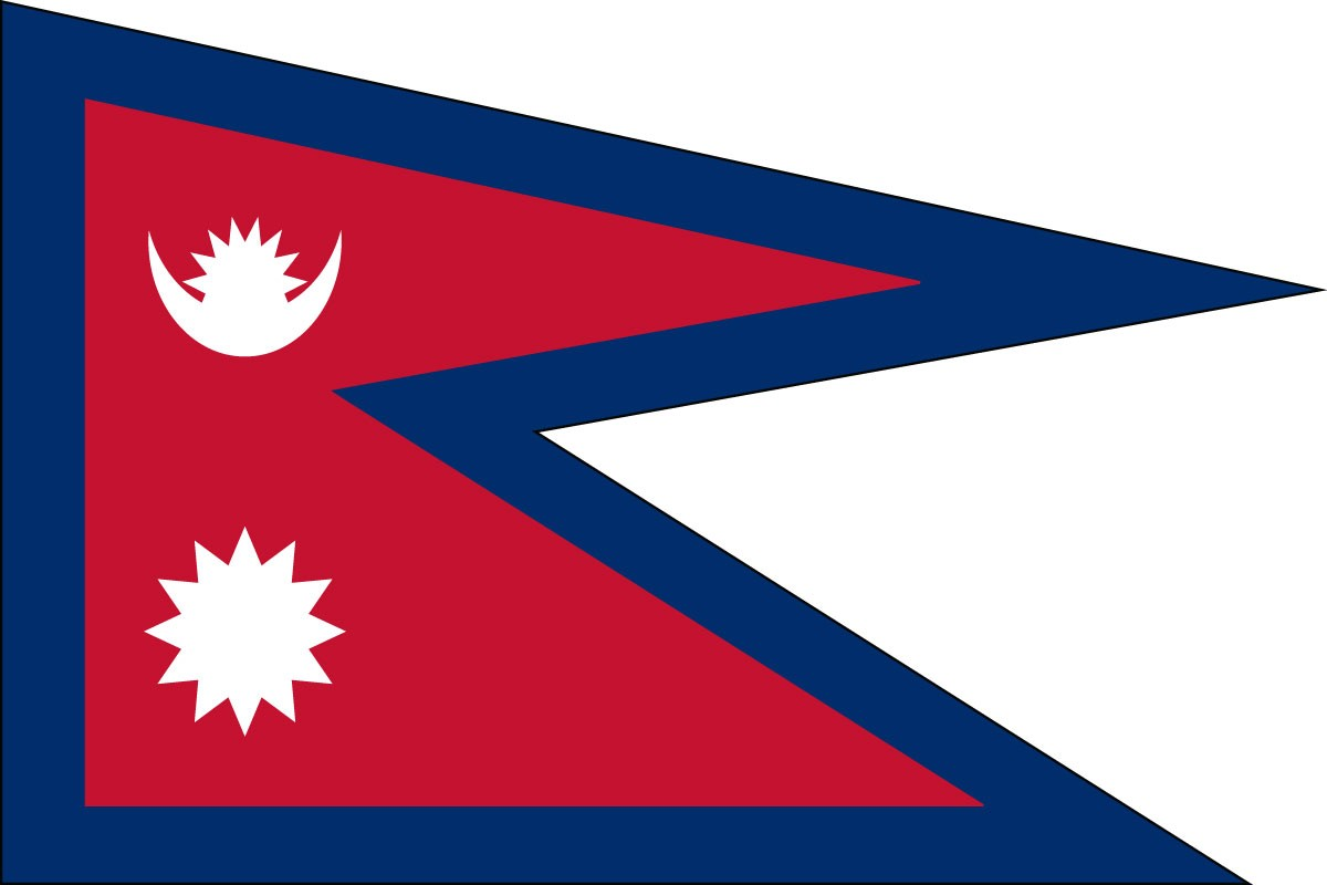 Nepal 2' x 3' Indoor Polyester Flag