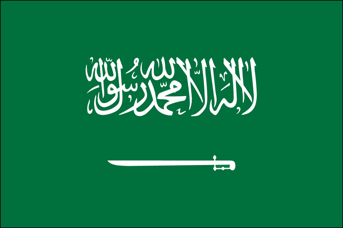 Saudi Arabia 2' x 3' Indoor Polyester Flag