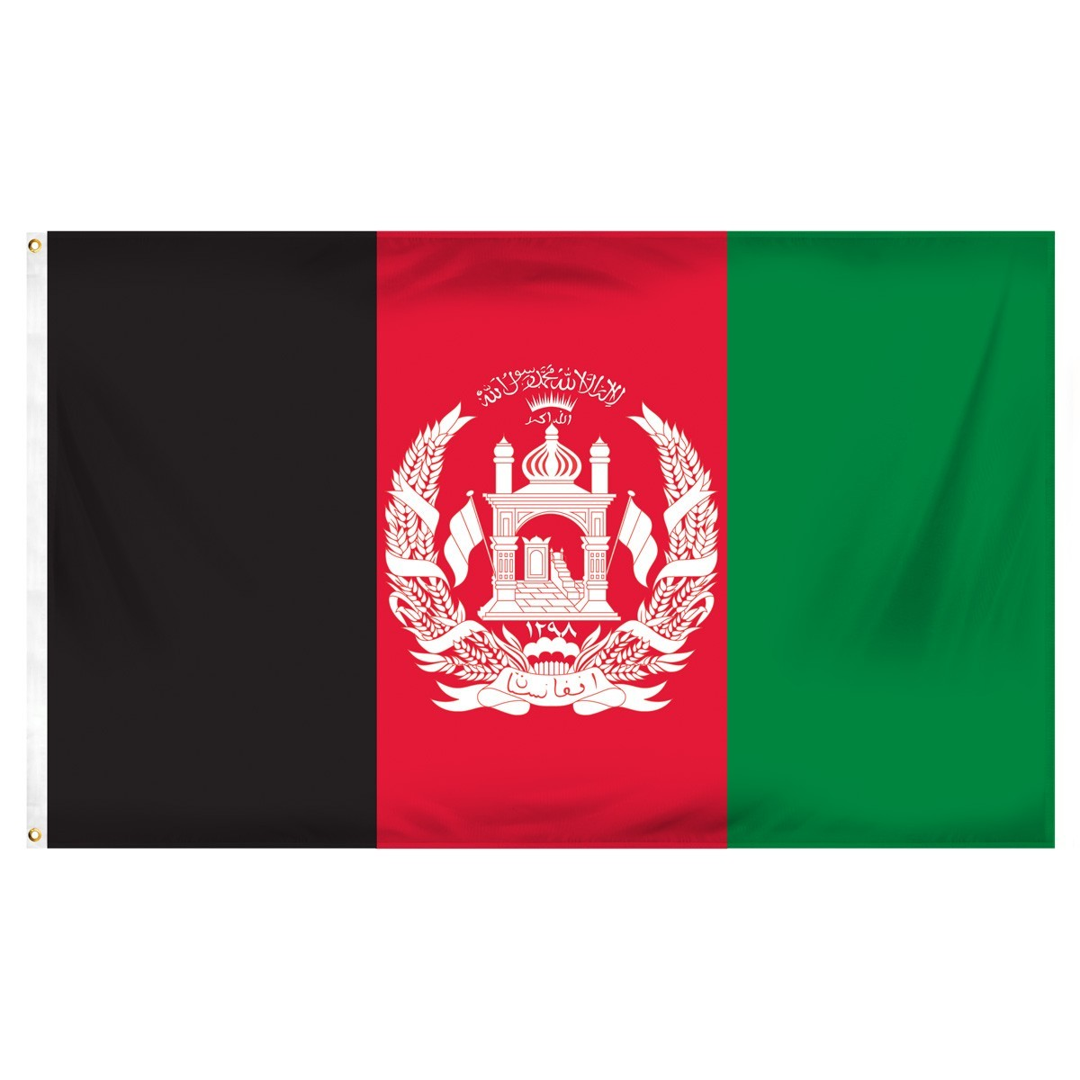 Afghanistan 3' x 5' Indoor Polyester Country Flag