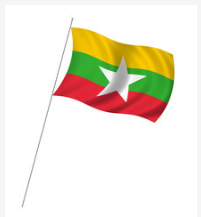 Myanmar (Burma) Outdoor Nylon Flag