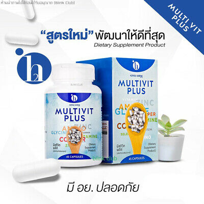 Thai MultiVit Plus