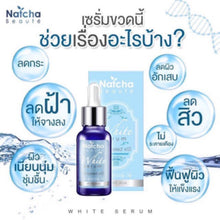 Load image into Gallery viewer, Natcha Beaute White Serum