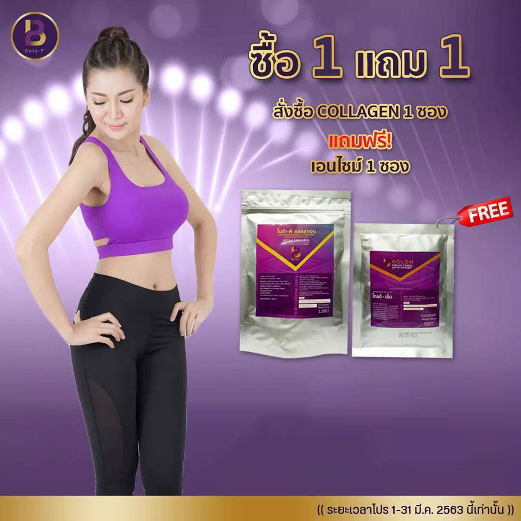 Bota-P Collagen + Free Gold Enzyme
