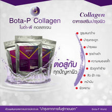 Load image into Gallery viewer, Bota-P Collagen + Free Gold Enzyme