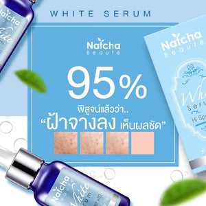Natcha Whitening Serum - 3 Pieces