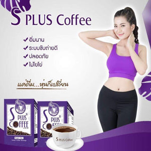 S Plus Coffee