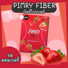 Load image into Gallery viewer, PIMRY FIBER ( strawberry )