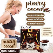 Load image into Gallery viewer, Pimry Cocoa(28 sachets per box)