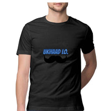 Load image into Gallery viewer, NQ 15044 | Men's | Graphic Design T-Shirt | UKHAAD LO |