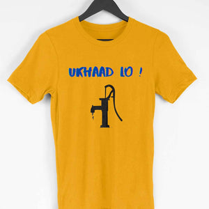 NQ 15047 | Men's | Casual T-Shirt | UKHAAD LO!