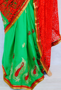 Green  & Red Colour Stone Work Net Fancy Saree