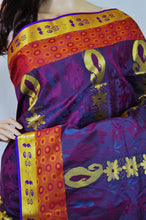 Blue Shade Maroon & Gold Kanchipuram Silk Saree