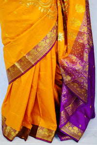 Mustard & Purple Colour Banaras Silk Saree