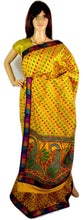 Beautiful Yellow Colour Art Silk Saree