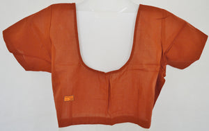 Brown  Saree Blouse / Top  Size 38