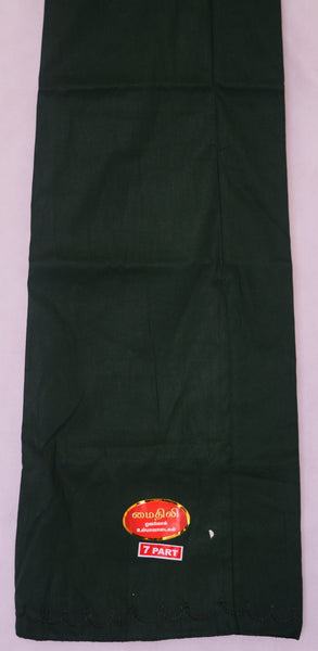 Basil Green Cotton Petticoat / Skirt