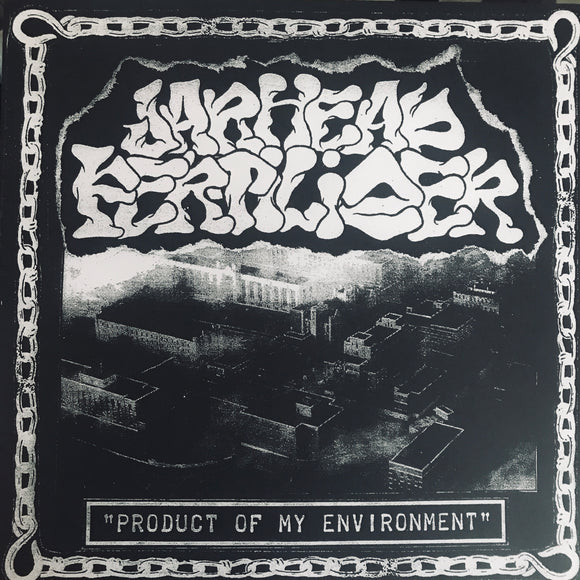 Jarhead Fertilizer - Product Of My Environment LP