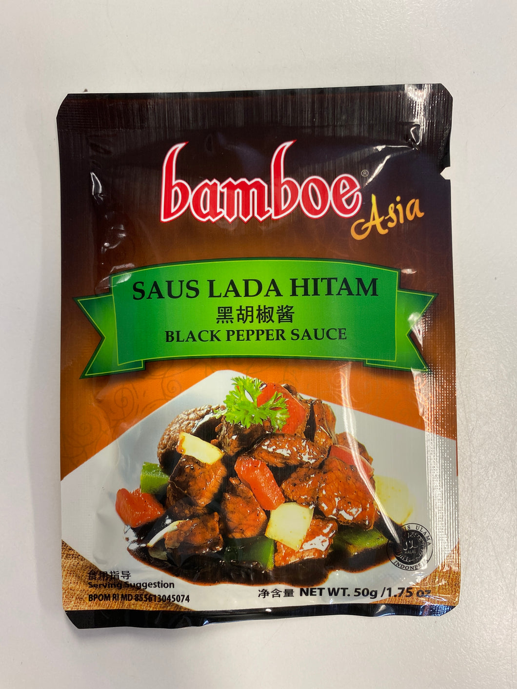 Bamboe Black Pepper Sauce 50g