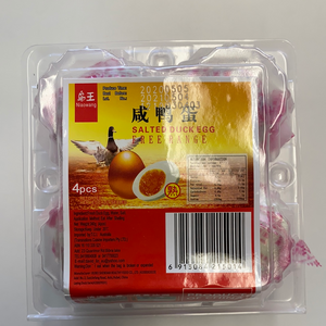 Salted Duck Egg 4pk