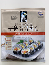 Load image into Gallery viewer, Laver For Gimbap 10pk