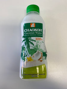 Coconut Water 600ml