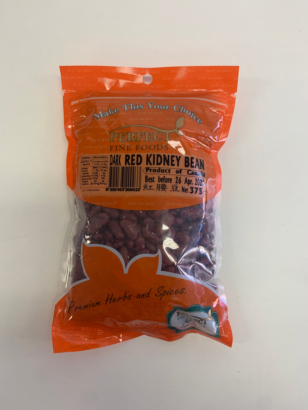 Dark Red Kidney Bean 375g