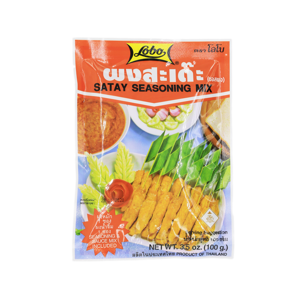 Satay Seasoning Mix 100g