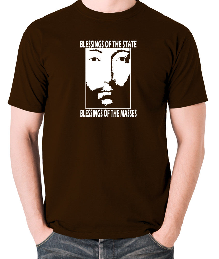 THX 1138 - Blessings Of The State - Men's T Shirt - chocolate