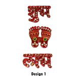 Acrylic Design Red and Green Shubh Labh,Laxmi Pagala and Swastika for Diwali